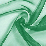 dark-green-organza.jpg